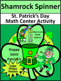 St. Patrick's Day Math Activities: Shamrock Math Spinners