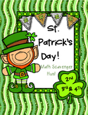 St. Patrick's Day Math Scavenger Hunt