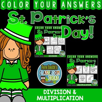 Color By Numbers St. Patrick's Day Math Multiplication and Division