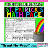 St. Patrick's Day Math: Worksheet