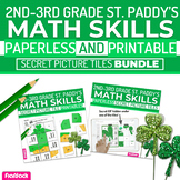 St. Patrick's Day Math | 2nd-3rd | Paperless/Printable Sec