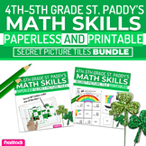 St. Patrick's Day Math | 4th-5th | Paperless Printable Sec