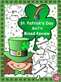 St. Patrick's Day Math - 5th Grade