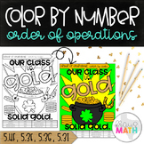 St. Patrick's Day Math Activity: Color by Number Order of