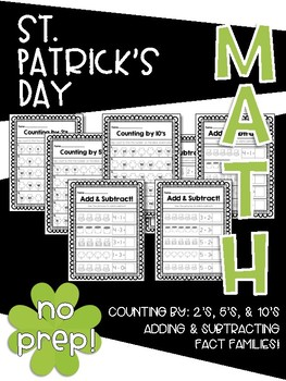 St. Patrick's Day Math Bundle!