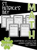 St. Patrick's Day Math Bundle!