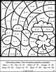 St. Patrick's Day Math Bundle / Addition and Subtraction / Color by Number