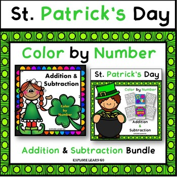 St. Patrick's Day Math Bundle / Addition and Subtraction /