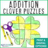 ADDITION St. Patrick's Day Activities or Bulletin Board De