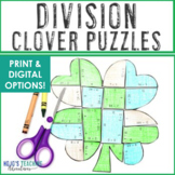 DIVISION St. Patrick's Day Math Games, Centers, Activities