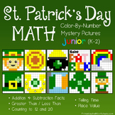 St. Patrick's Day Math Color-By-Number Bundle (K-2)