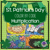 St. Patrick's Day Math Color by Number Multiplication