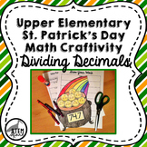 St. Patrick's Day Math Craft: Dividing Decimals by Whole Numbers