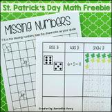 St. Patrick's Day Math FREEBIE