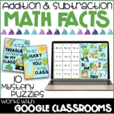 St. Patrick's Day Math Facts | Mystery Pictures | Addition & Subtraction