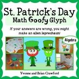 St. Patrick's Day Math Goofy Glyph (Algebra Common Core)