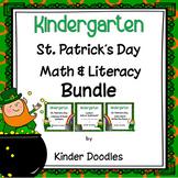 St. Patrick's Day Math & Literacy Bundle