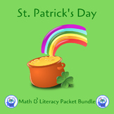 St. Patrick's Day Math & Literacy Packet NO PREP Differentiated Bundle