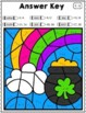 ST PATRICK'S DAY MATH Color by Product Multiplication Facts 1-12