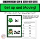 St.Patrick's Day Math- Multiplication Solve and Write the Room