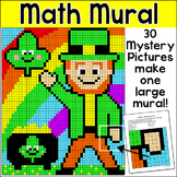 St. Patrick's Day Color by Number Mystery Pictures Mural - March Math Activity