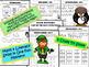 St Patrick's Day Math Mystery Activity - Case of The Lost