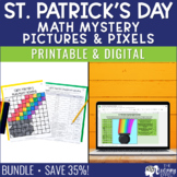 St. Patrick's Day Math Mystery Pictures and Pixel Art BUNDLE | Print and Digital
