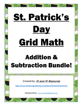 St. Patrick's Day Math Mystery Pictures Bundle- Addition and Subtraction