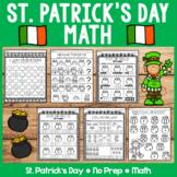 St. Patrick's Day | Math | No Prep