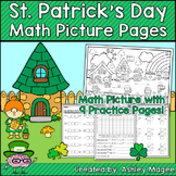 St. Patrick's Day Math Picture Pages