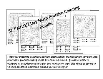 St. Patrick's Day Math Practice Coloring Bundle