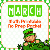 St Patrick's Day Math Printable No Prep Packet
