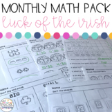 St. Patrick's Day Math Printables for Special Education