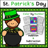 St. Patrick's Day Math / Two Digit Addition & Subtraction Color by Number