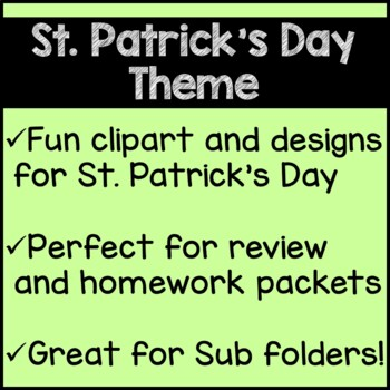 St. Patrick's Day Math Worksheets 5th Grade Common Core
