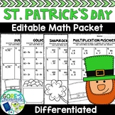 St. Patrick's Day Math Worksheets Differentiated and Editable