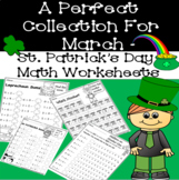 St. Patrick's Day Math Worksheets ( No-Prep )