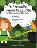 St. Patrick's Day Math and Literacy Activities/Centers