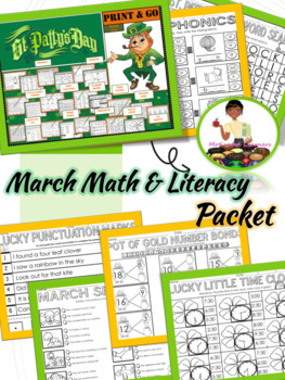March No Prep Pack (St. Patrick's Day Math and Literacy) (