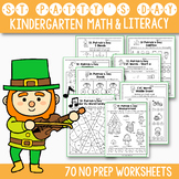 St Patrick's Day Math and Literacy, St Patrick's Day Activ