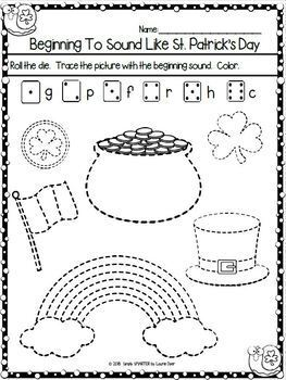 St. Patrick's Day Kindergarten Math and Literacy Worksheets and Activities