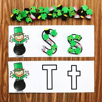 St. Patrick's Day Mini Eraser Activity - Leprechauns