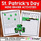 St. Patrick's Day Mini Eraser Set - Shamrocks, Rainbows, Pots of Gold, and Hats