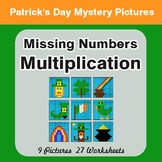 St. Patrick's Day: Missing Numbers Multiplication - Myster