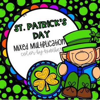 St. Patrick's Day Mixed Multiplication Color-By-Number