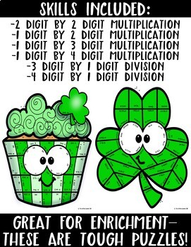 St. Patrick's Day Math Game - Multi-Digit Multiplication and Division Puzzles