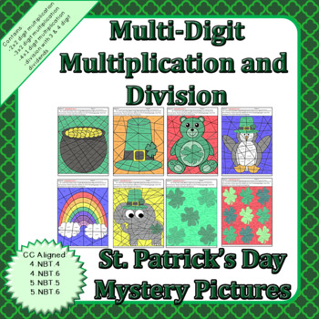 St. Patrick's Day Multi-Digit Multiplication and Division Worksheets