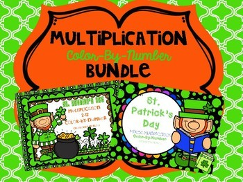 St. Patrick's Day Multiplication Color-By-Number BUNDLE