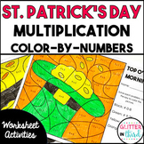 St. Patrick's Day Math Multiplication Activities