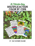 St. Patrick's Day Multiplication Color by Code